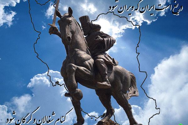 ario bazan زندگینامه آریوبرزن، سردار بزرگ تاریخ ایران